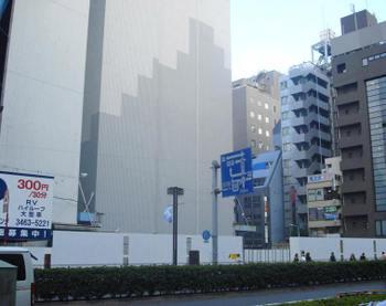 Tokyoikebukuro100812