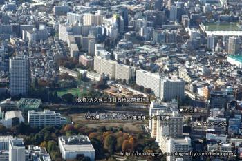 Tokyookubo10081