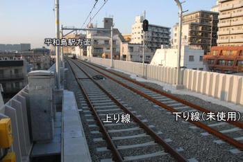 Tokyoomorimachi10087