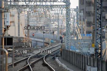 Tokyoomorimachi10089