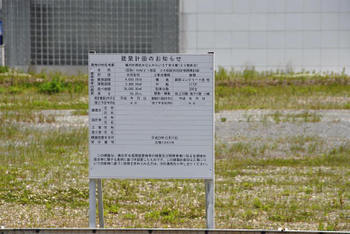 Yokohamamm2110093