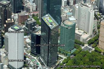 Tokyoshinjuku10091
