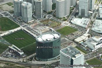 Yokohamaxerox10091