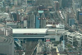 Chibachiba10091