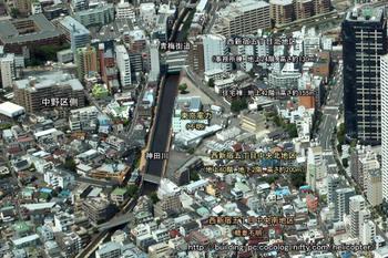 Tokyoshinjuku10100