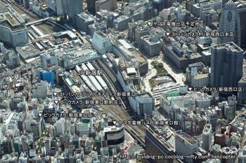 Tokyoshinjuku101011