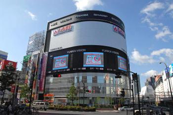 Tokyoshinjuku101012