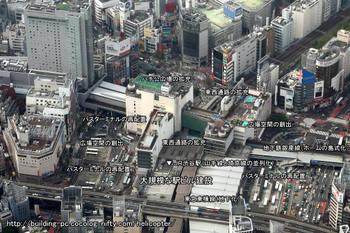 Tokyoshibuya10101