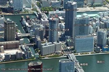 Tokyokachidoki10101