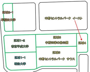 Tokyonakano120511