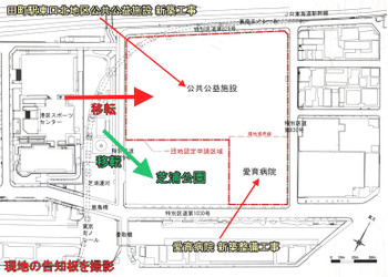 Tokyoshibaura12062