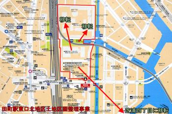Tokyoshibaura120611