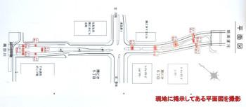 Tokyokatidoki12061