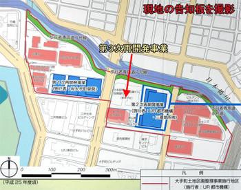 Tokyootemachi12071
