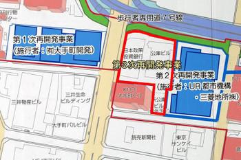 Tokyootemachi12072