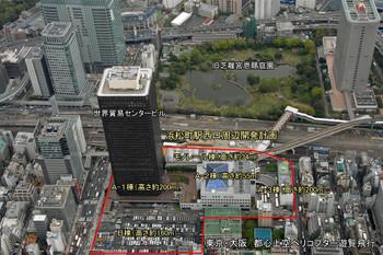 Tokyohamamatsu120921