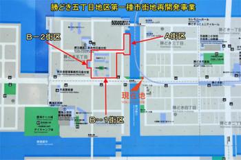 Tokyokatidoki12101