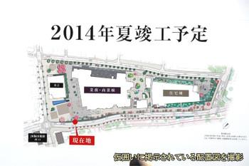 Tokyoidabashi12102