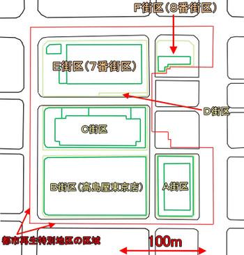 Tokyonihonbashi12101