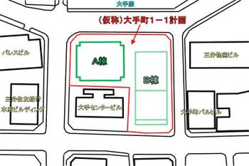 Tokyootemachi12111
