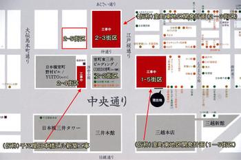 Tokyonihonbashi12111