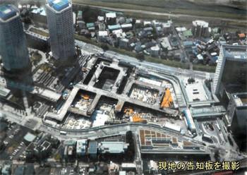 Tokyotamagawa12124