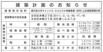 Tokyojin12126