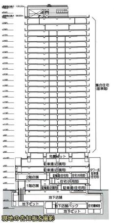 Tokyokoiwa13014