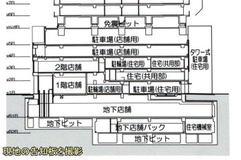 Tokyokoiwa13016
