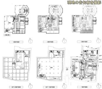 Tokyokoiwa13017