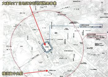 Kanagawayokosuka13011