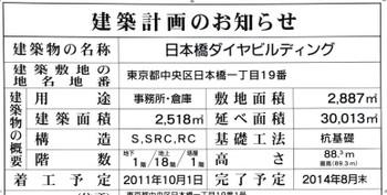 Tokyosoko13017