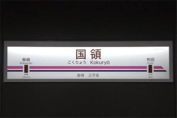 Tokyokokuryo13021