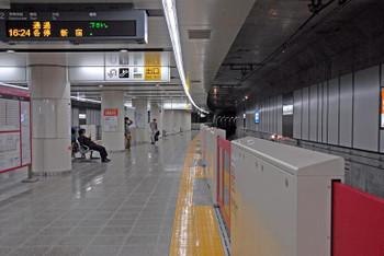 Tokyokokuryo13023