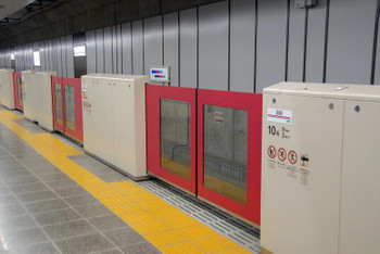 Tokyokokuryo13024