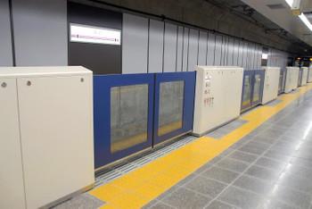 Tokyokokuryo13025