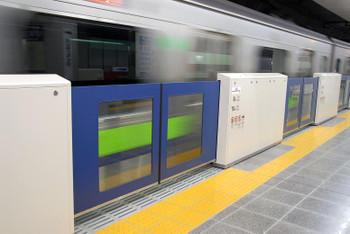 Tokyokokuryo13026