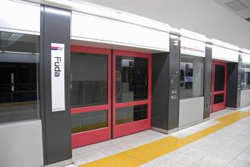 Tokyofuda13035