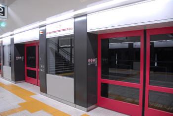 Tokyofuda13036