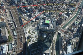 Tokyooshiage13031