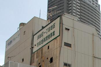 Tokyohamamatsu13042