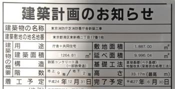 Tokyohamamatsu13045