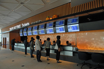 Tokyoskytreetown13049