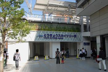 Tokyoskytreetown130445