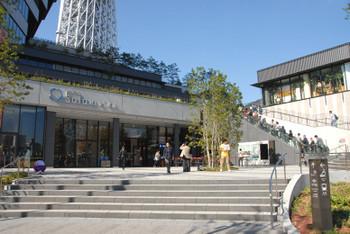 Tokyoskytreetown130446
