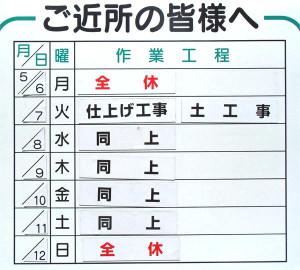Chibasakura13055_2