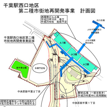 Chibachiba13051