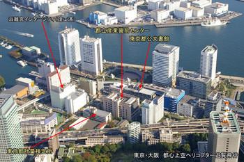 Tokyotakeshiba13051