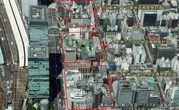 Tokyoyaesu13061