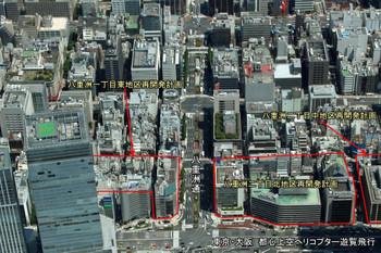 Tokyoyaesu13063